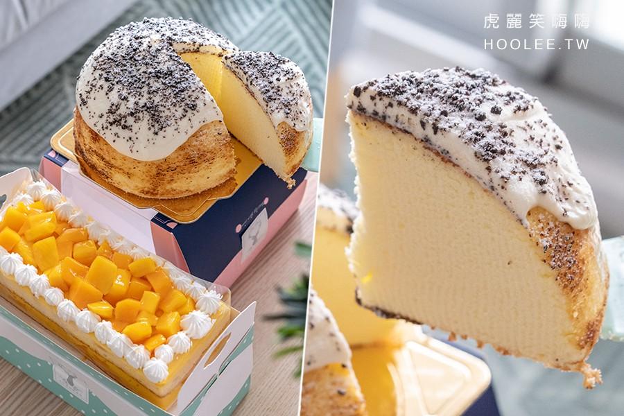 朵玫絲甜點森林 楠梓店(高雄)每日限量新品!圓圓可愛雲朵乳酪蛋糕,夏日酸甜芒果芙蓮
