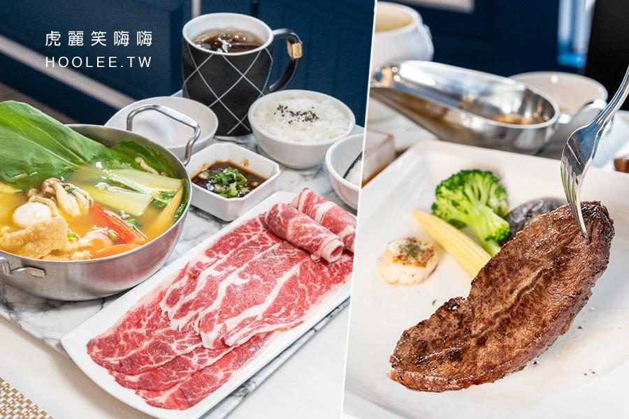 里廚 Lin's Kitchen(高雄)美術館旁小餐館!肉控的嫩煎里肌牛排,Prime霜降牛南瓜火鍋