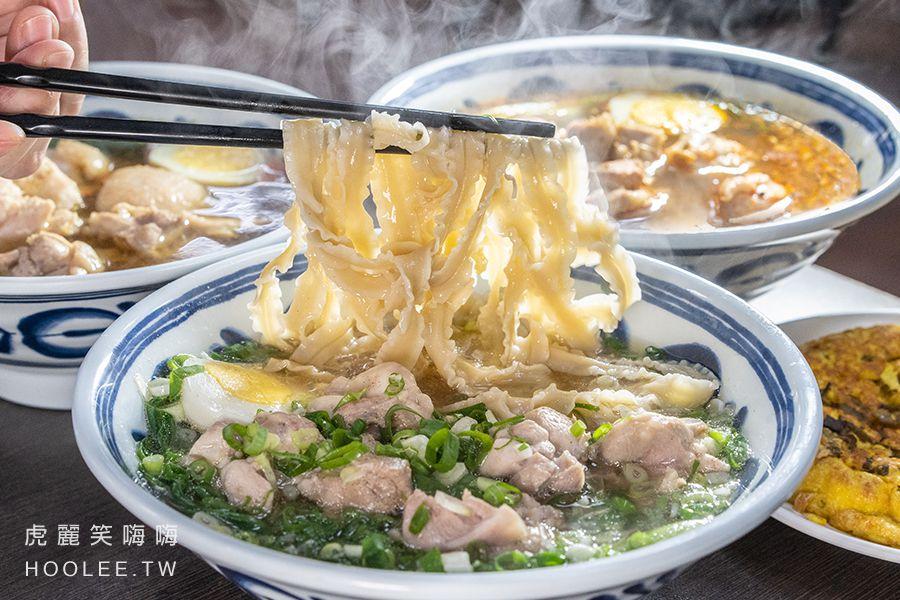 玖玖迷你土雞鍋(高雄)蔥控推薦必吃!超銷魂蔥多多雞腿波浪麵,還有地獄麻辣雞腿麵