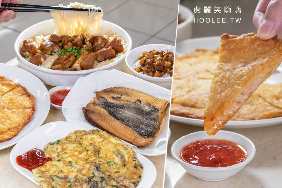 品深海魚湯 建國店(高雄)老品牌新開3號店!入口即化肉燥飯及豬腳麵線,必點酥香月亮蝦餅