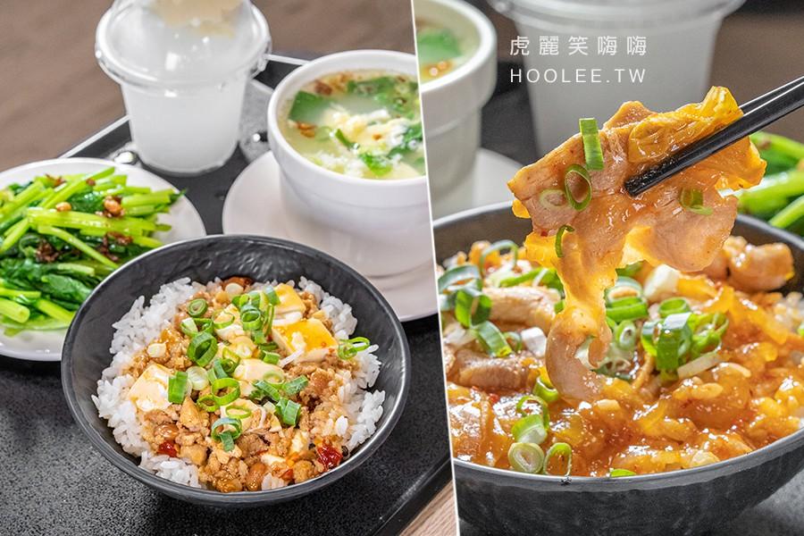 品膳傳統小吃(高雄)車站附近平價美食!香辣泡菜豬肉拌飯,一個人獨享的麻婆豆腐飯