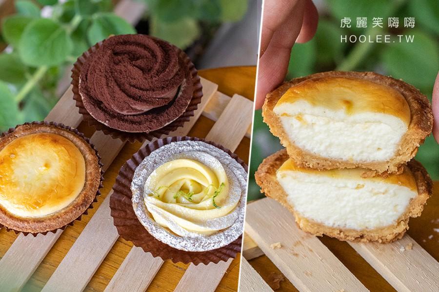 巧遇手工甜點(高雄)鳳山人氣甜點店!新推出超濃花瓣巧克力塔,推薦綿密乳酪塔及檸檬塔