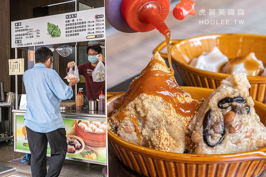 丁丁姐肉粽肉圓(高雄)傳承30年手工粽子!推薦黃金栗子香菇蛋黃粽,軟Q扎實加蒜蓉醬更對味