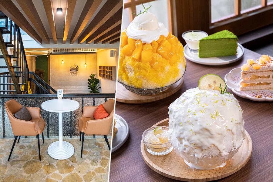 冰屋與先生千層 博愛店(高雄)日系氛圍美店!必吃酸甜雷蒙刨冰,濃厚肉桂香的金桂艾波蛋糕
