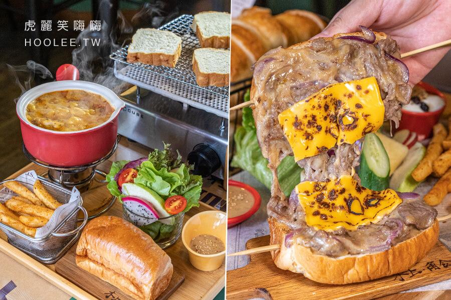 木上角食(高雄)新推出銷魂餐點!個人獨享星馬叻沙雞腿濃鍋,超狂起司費城牛肉潛艇堡