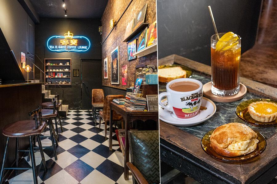啡竇(高雄)香港夫妻開的Coffee Lounge!超隱密港式咖啡廳,必吃酥香菠蘿油及香港奶茶