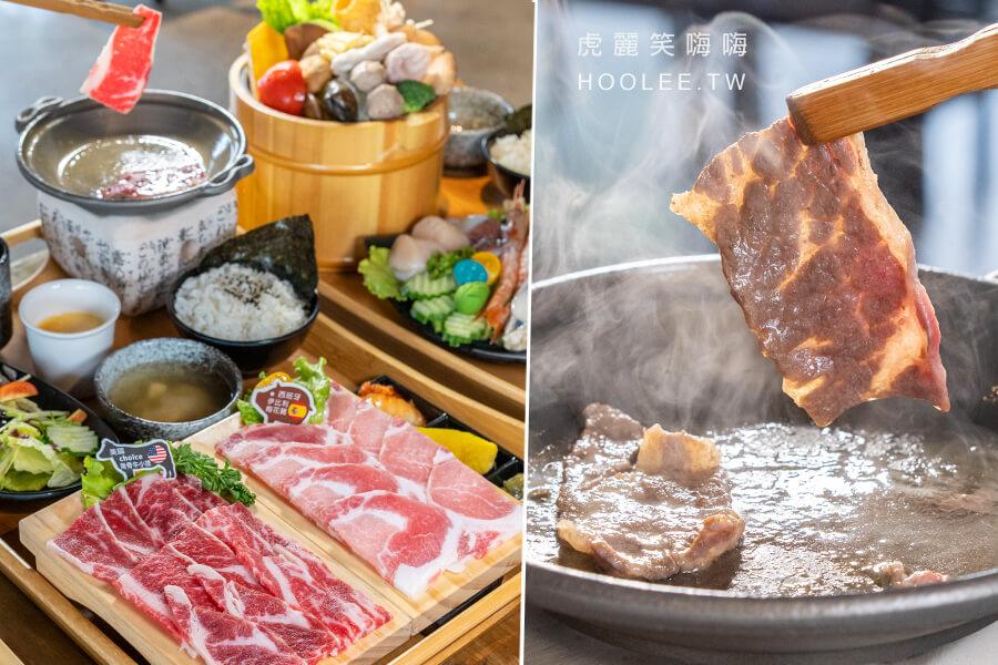 簡單肉舖 新田店(高雄)肉食聚餐新去處!個人獨享噗滋牛小排燒烤,還有生食級海鮮火鍋套餐