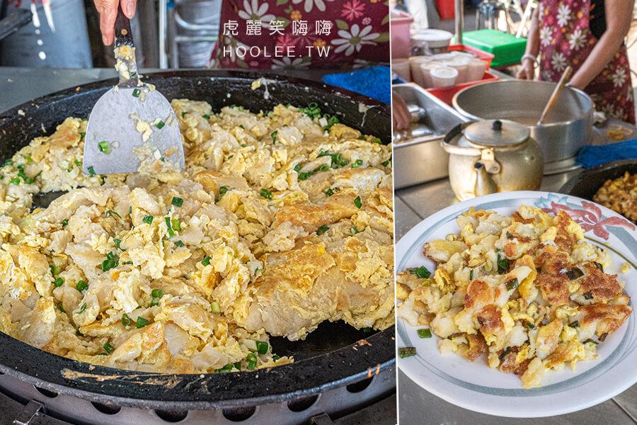 碼頭阿姨蛋餅(高雄)40年古早味早餐!大鍋煎炒金黃赤赤蛋餅,厚實軟Q很像粿的口感