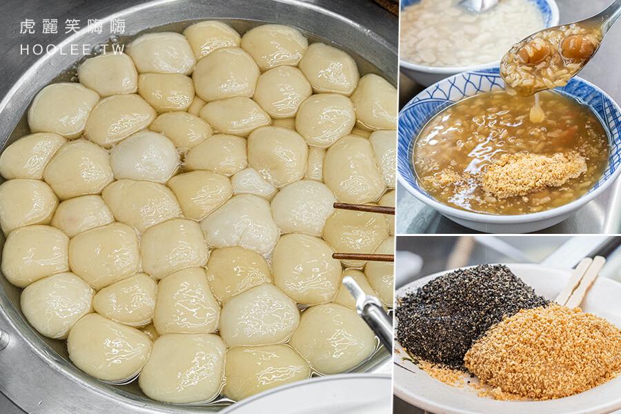 澎湖陳(高雄)三民市場古早味甜點!必吃胖嘟嘟的軟Q燒麻糬,還有冬季限定熱米糕粥