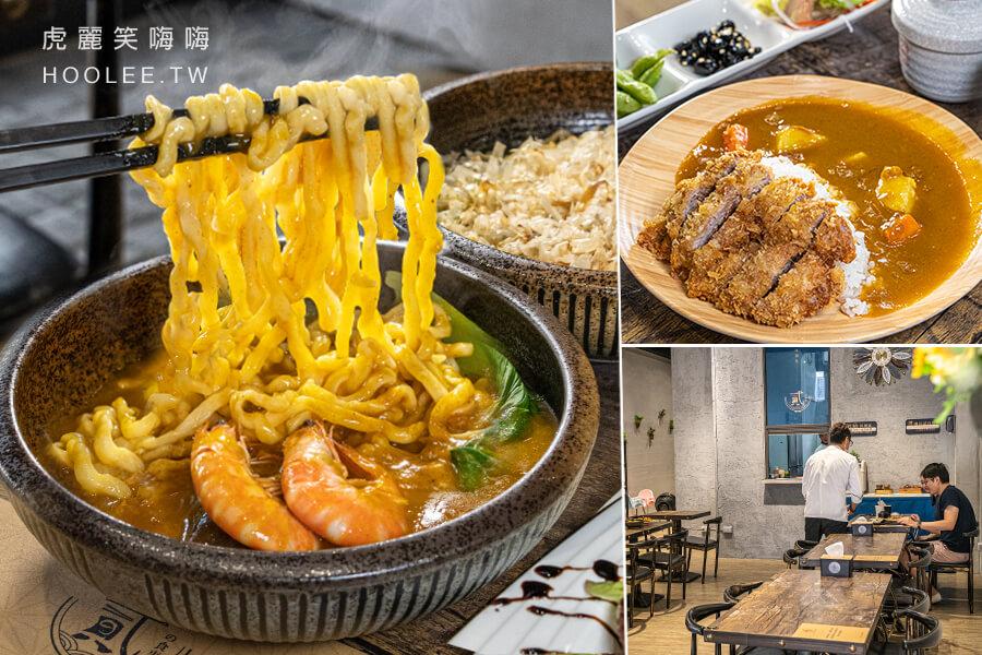貳の食事(高雄)創意日式料理餐館!必吃濃郁甘醇的咖哩拉麵,現烤醬燒牛小排與豚排咖哩飯