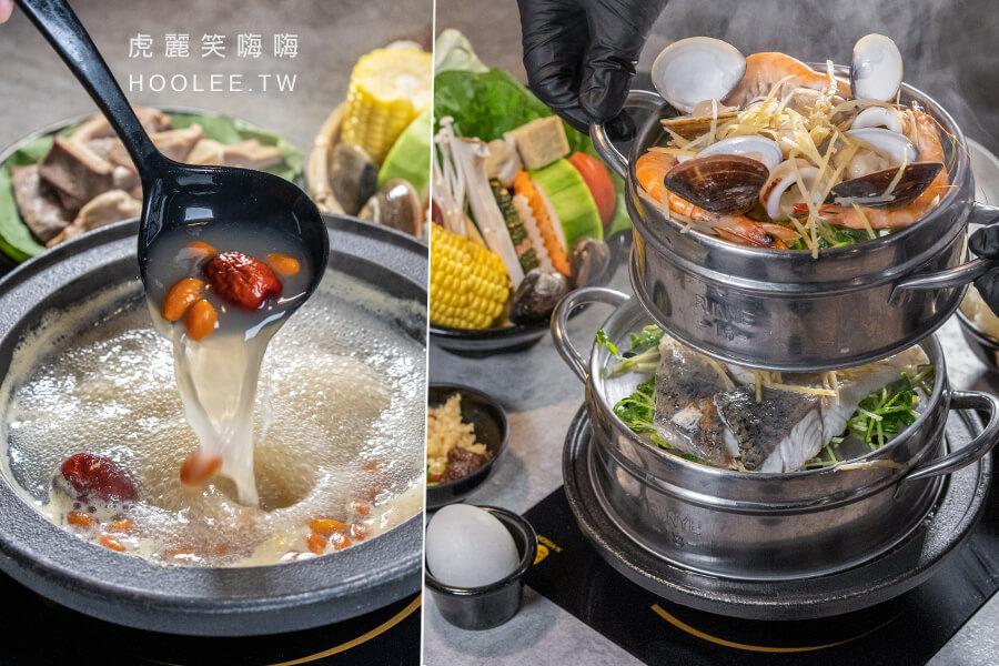 品煲石頭火鍋(高雄)文青風個人獨享鍋!高湯現蒸雙層滿滿海鮮塔,還有微辣的胡椒豬肚雞鍋
