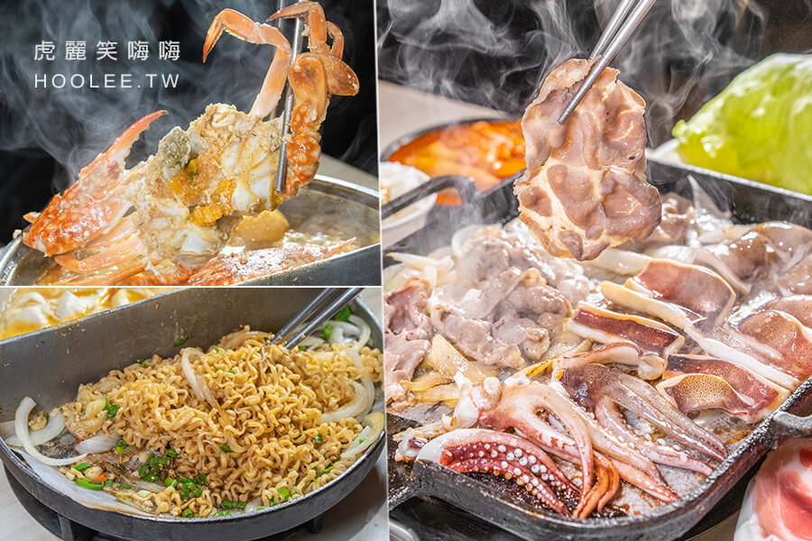 Jun蓁銅板燒肉火鍋(高雄)麻奶火烤兩吃!季節母花蟹肉肉烤盤炒麵,自助吧無限量吃到飽