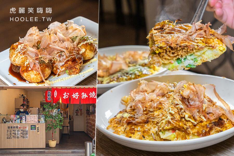 麒麟大阪燒章魚燒(高雄)日本師傅開的店!推薦必點加麵的摩登燒,招牌大章魚燒是道地軟綿口感