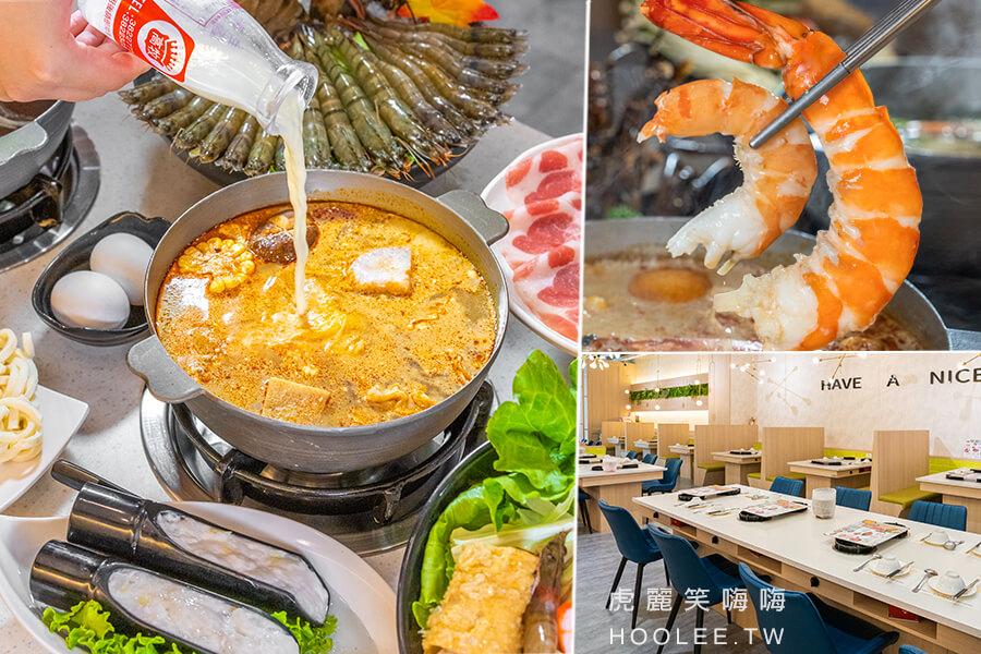 喫藝鍋(高雄)鳳山聚餐新選擇!個人獨享21隻喫爆超蝦鍋,自己倒牛奶的鮮香麻奶湯