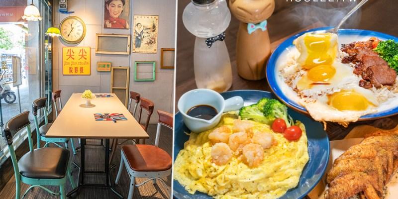 翠王香港茶餐廳(高雄)港式料理必訪!蛋控的邪惡三眼銷魂飯,黑松露滑蛋蝦球及手拉港飲