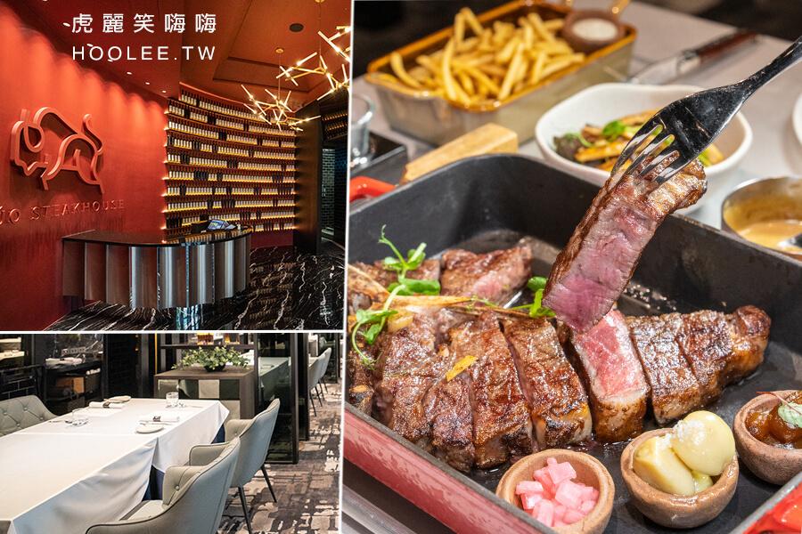 MÚO Steakhouse(高雄)台鋁約會餐廳!肉控的直火柴燒牛排館,必點24oz熟成美國Prime紅屋