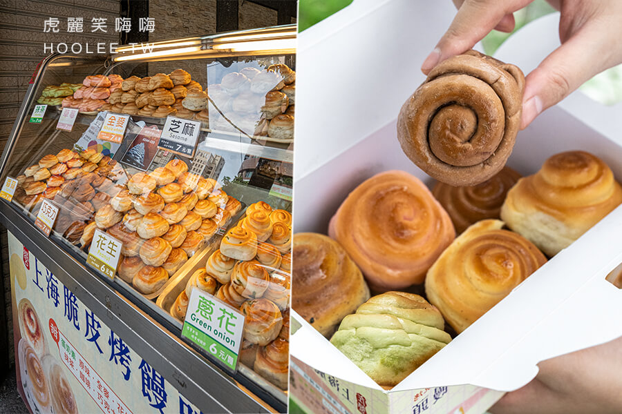 上海脆皮烤饅頭 左營店(高雄)現烤小饅頭點心!推薦巧克力及椰香奶酥,濃郁香醇蔥花口味