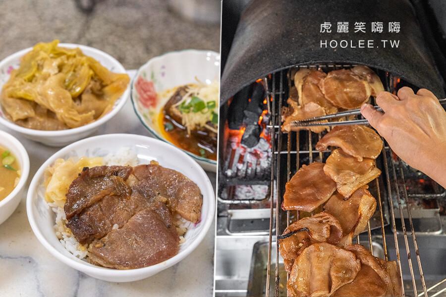 博義師燒肉飯(高雄)50年木炭燒肉!必吃招牌燒肉飯及滷秋刀魚,激推脆脆的滷高麗菜