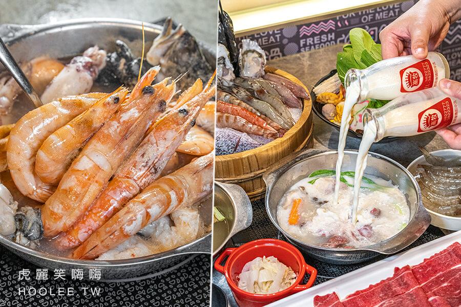哈肉鍋(高雄)鳳山店新開幕!小農牧場鍋自己DIY倒牛奶,必點滿滿都是蝦的八品海鮮