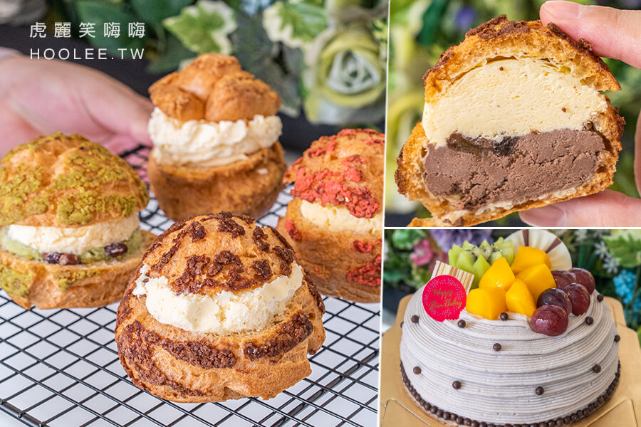 烘樂夫法式烘焙(高雄)可愛慕斯冰淇淋泡芙!必吃濃厚苦甜香草巧克力,還有超療癒的芋泥蛋糕
