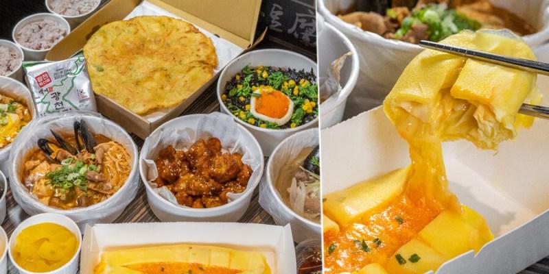 玉豆腐韓式料理(高雄)鳳山店新開幕!必吃爆漿起司蛋捲套餐,還有豆腐煲及洋釀炸雞