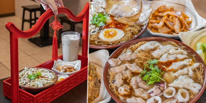 麵線宮(高雄)鳳山創意麵線羹!超霸氣復古提籃組合餐,必點叉燒麵線及芋頭牛奶