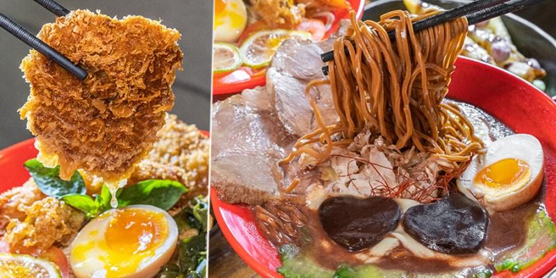 山禾堂拉麵(高雄)超獵奇新口味!日本醬油巧克力拉麵,金黃豬排炸蝦海陸拉麵