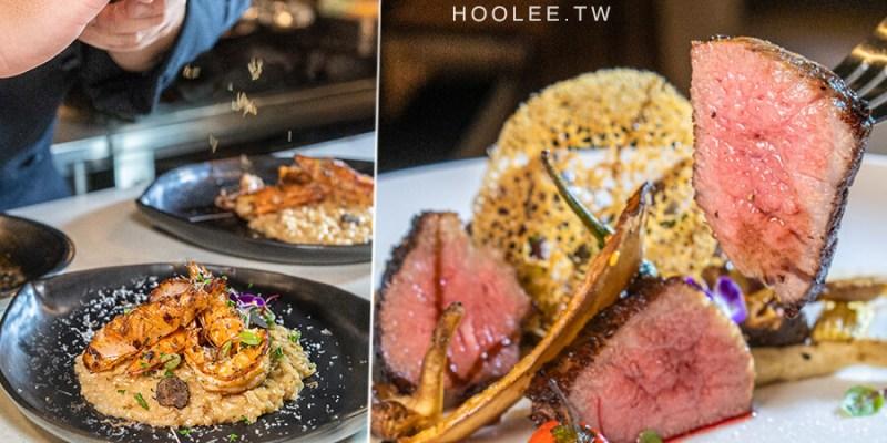 Chef's Table 主廚餐桌(高雄)肉食控無菜單料理!鹿兒島和牛爐烤蔬菜,超愛白蘭地甜蝦小卷燉飯