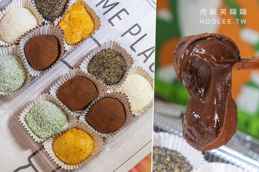 文 鮮奶麻糬(高雄)瑞豐夜市人氣甜點!5種口味的軟綿麻糬,推薦牛奶及濃郁苦甜可可