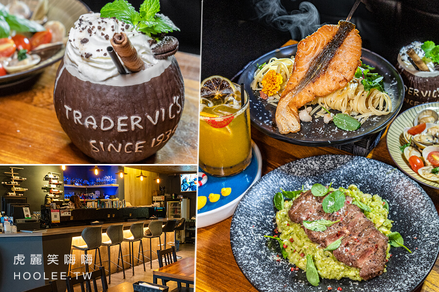 Lion義式餐酒館(高雄)夜貓宵夜聚餐!肉食族的牛排青醬燉飯,必點九層塔蔥蔥蒸蛤蠣