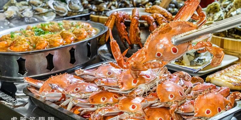 燒烤殿(高雄)滿滿都是海鮮!超狂5斤螃蟹優惠價999元,還有蚵仔蛤蜊吃到飽
