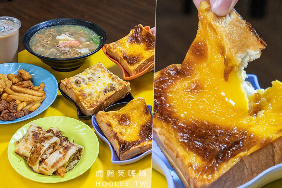久伍二宵夜(高雄)楠梓平價餐館!每日限量高鈣鮮奶厚片,還有爆炸起司鮪魚及卡啦雞蛋餅