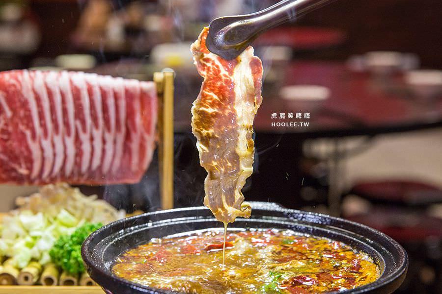 津香園川味小吃(高雄)自己涮水煮牛肉,麻辣鍋物!主廚私房功夫菜