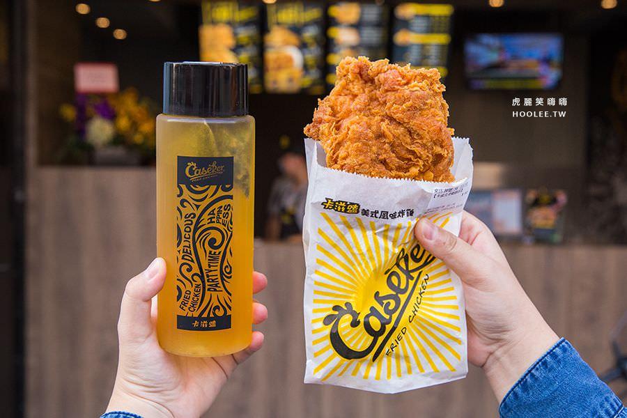 卡滋嗑炸雞(高雄)酥脆多汁的去骨雞腿排,楠梓必吃!超可愛小花薯球