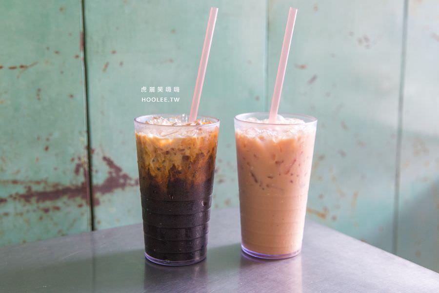 多春茶座 檳城美食 奶茶 馬幣1.8 /咖啡 馬幣1.8