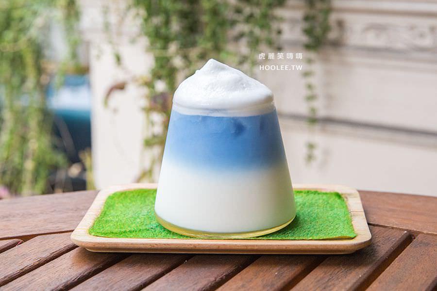 野米樂 台中 早午餐 藍色富士山 冷NT$120/熱NT$110