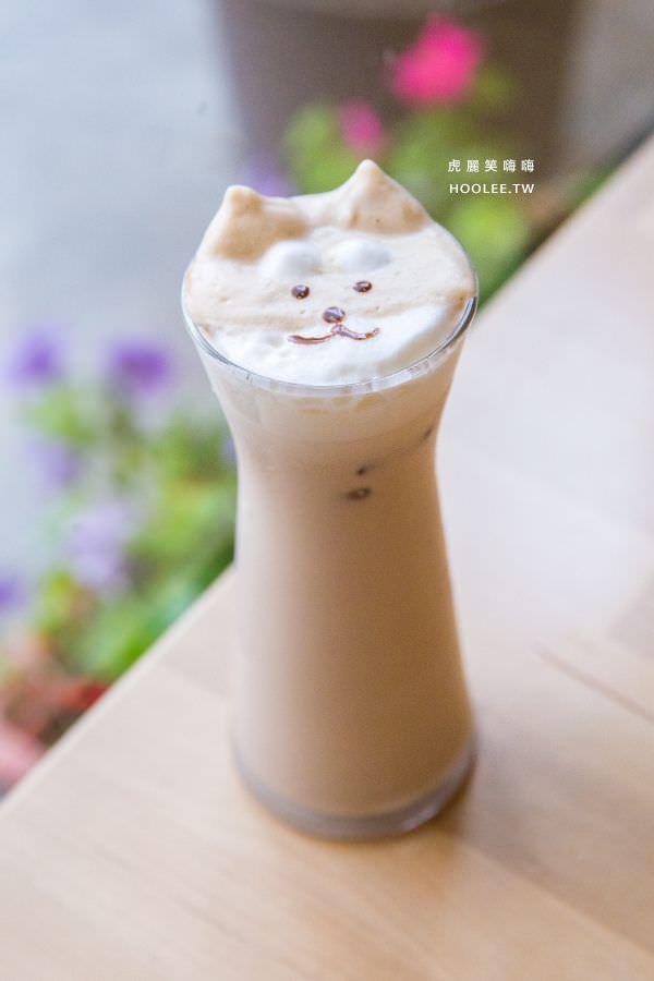 Hao飯寓所 岡山美食 早午餐推薦 伯爵愛鮮奶(冰) NT$78(搭餐折價NT$50)