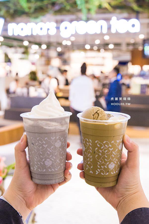 漢神巨蛋 nana's green tea 自由之丘抹茶甜點店 香草霜淇淋黑芝麻拿鐵 NT$190
