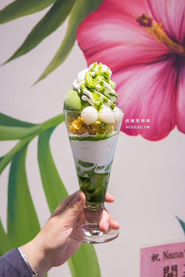 漢神巨蛋 nana's green tea 自由之丘抹茶甜點店 抹茶白玉百匯 NT$240