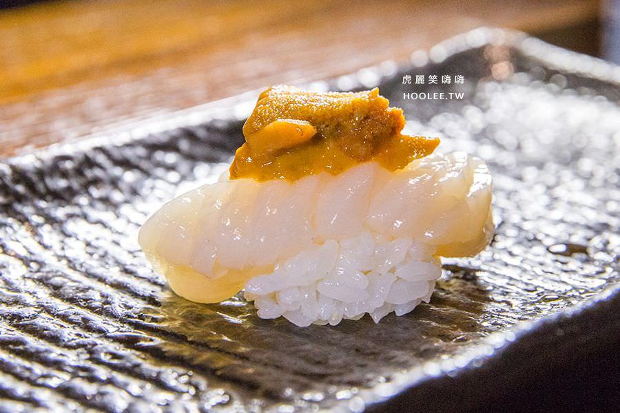 全壽司 高雄 無菜單料理 北海道干貝佐海膽