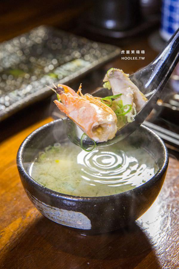 全壽司 高雄 無菜單料理 鮮魚味噌湯