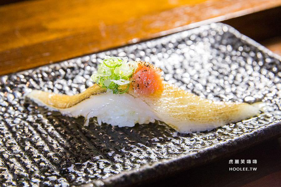 全壽司 高雄 無菜單料理 炙燒比目魚側緣