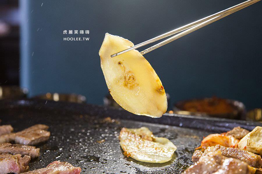 水刺床韓式烤肉餐廳 高雄韓式烤肉 馬鈴薯