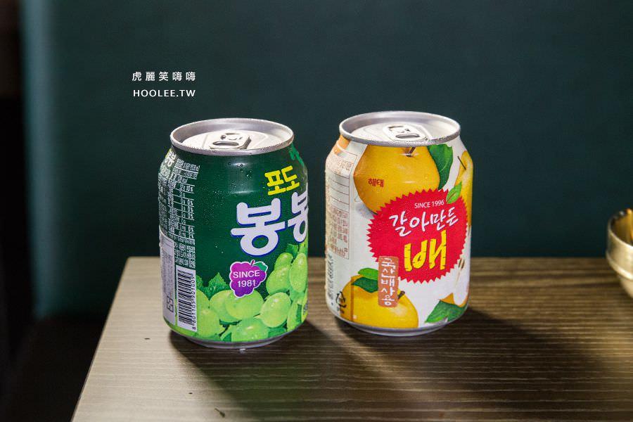 水刺床韓式烤肉餐廳 高雄韓式烤肉 葡萄汁 NT$40 水梨汁 NT$40