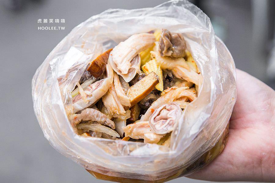 鮮鹽堂泰式鹹水雞 建興店 高雄 樹德家商 招牌泰式(搭贈青木瓜絲) NT$140
