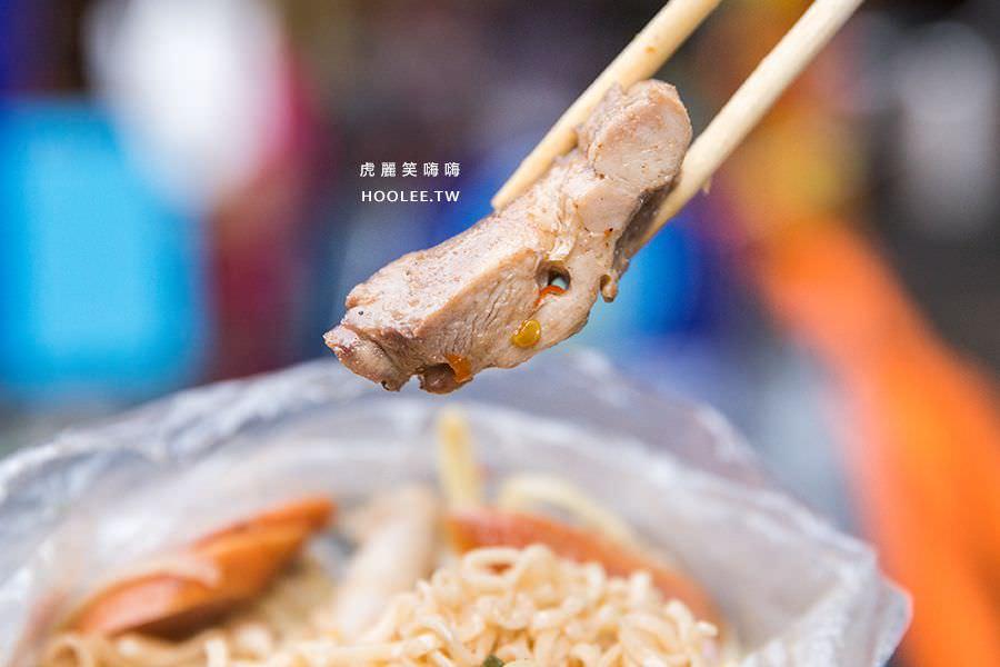 鮮鹽堂泰式鹹水雞 高雄 建興店 鹽燒嫩腿排 NT$45