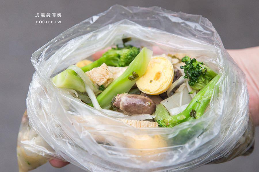 鮮鹽堂泰式鹹水雞 高雄 建興店 原味油蔥(搭贈薄切洋蔥) NT$135