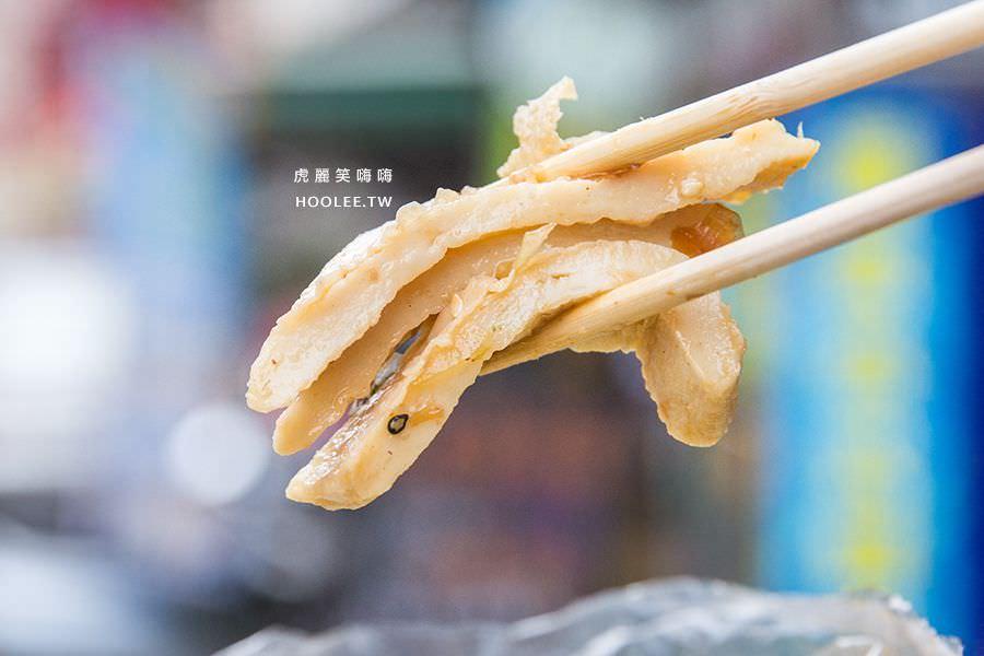 鮮鹽堂泰式鹹水雞 高雄 建興店 甜不辣 NT$20