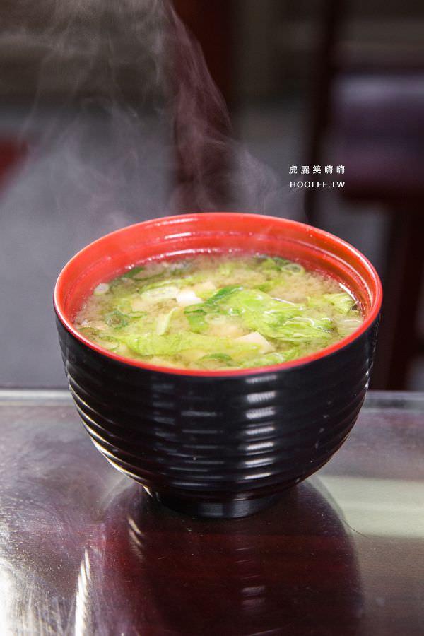 旭津壽司 高雄平價日本料理 牛肉丼(附湯) NT$90