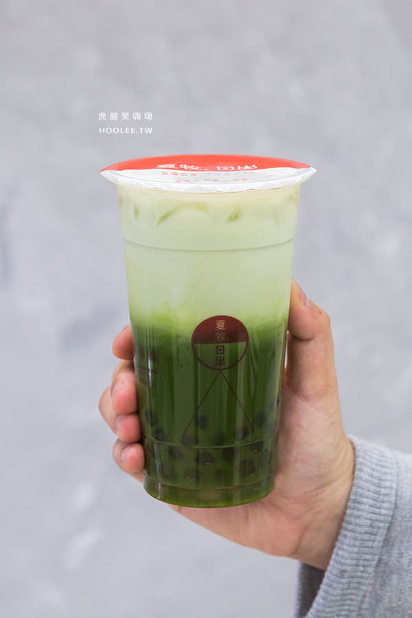 夏牧日出 高雄機場店 高雄珍珠奶茶推薦 漫步抹綠草原 NT$95 + 抹茶珍珠